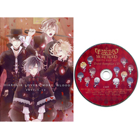 Booklet - DIABOLIK LOVERS