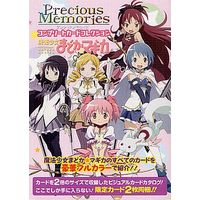 Illustration book - Card Collection - MadoMagi