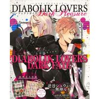 Book - DIABOLIK LOVERS