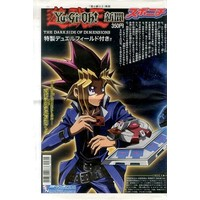 Booklet - Yu-Gi-Oh! Series