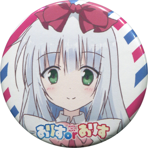 Badge - Alice or Alice