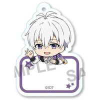 Name Tag - IDOLiSH7 / Ousaka Sougo
