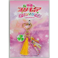 Key Chain - PreCure Series