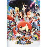 Booklet - Youkai Watch