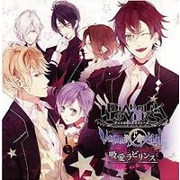 Theme song - DIABOLIK LOVERS
