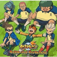 Character song - Theme song - Inazuma Eleven GO
