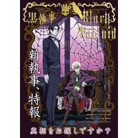 Book - Black Butler