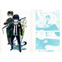 Original Drawing - Blue Exorcist