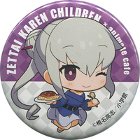 Trading Badge - Zettai Karen Children