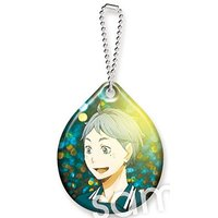 Key Chain - Haikyuu!! / Sugawara Koushi