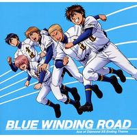 Theme song - Ace of Diamond