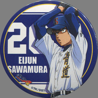 Badge - Ace of Diamond / Sawamura Eijun