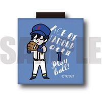 Glass marker - Cable Clip - Ace of Diamond / Furuya Satoru
