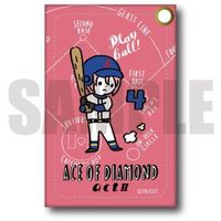 Commuter pass case - Ace of Diamond / Kominato Haruichi