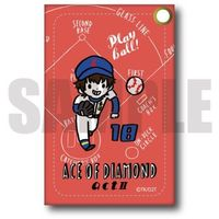 Commuter pass case - Ace of Diamond / Sawamura Eijun
