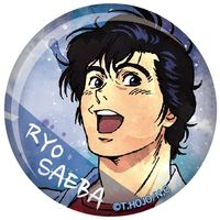 Badge - City Hunter / Saeba Ryou