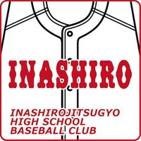 Hand Towel - Ace of Diamond / Inashiro Industrial