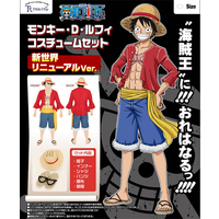 Costume Play - ONE PIECE / Monkey D Luffy Size-S