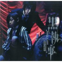 Booklet - Black Butler