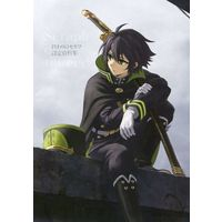 Official Guidance Book - Seraph of the End