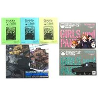 Official Guidance Book - GIRLS-und-PANZER / Nishizumi Miho