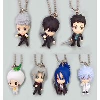 (Full Set) Key Chain - REBORN!