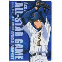 Booklet - Ace of Diamond