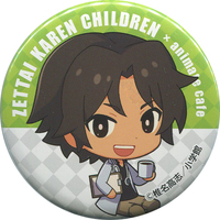 Trading Badge - Zettai Karen Children / Sakaki Syuji