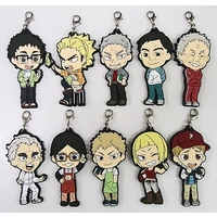 (Full Set) Rubber Charm - Kyun-Chara Illustrations - Haikyuu!!