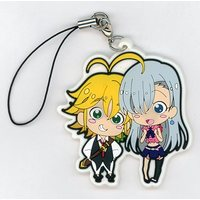 Rubber Strap - The Seven Deadly Sins / Meliodas & Elizabeth