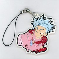 Rubber Strap - The Seven Deadly Sins / Ban & Hawk