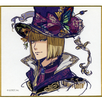 Trading Illustration Card - Yume 100 / Mad Hatter (Yume100)
