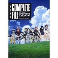 Official Guidance Book - Strike Witches