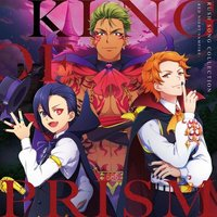 Character song - King of Prism by Pretty Rhythm