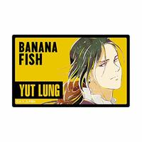 Card Stickers - Ani-Art - BANANA FISH / Yut-Lung Lee