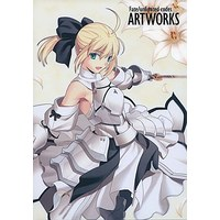 Illustration book - Fate Series / Saber Lily