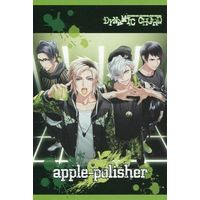 Booklet - Illustrarion card - DYNAMIC CHORD