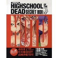 Booklet - Commuter pass case - 3D Mouse Pad - Highschool of the Dead