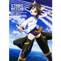 Book - Strike Witches
