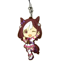 Rubber Strap - Kyun-Chara Illustrations - Uma Musume Pretty Derby / Special Week