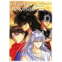 Mini Notebook - YuYu Hakusho