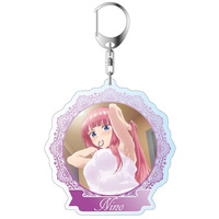 Big Key Chain - Gotoubun no Hanayome (The Quintessential Quintuplets) / Nakano Nino