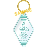 Acrylic Key Chain - Haikyuu!! / Aoba Jyousai High School