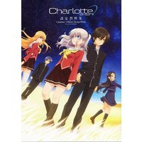 Official Guidance Book - Charlotte