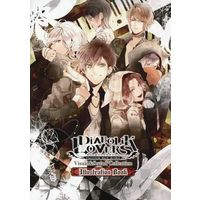 Booklet - Illustration book - DIABOLIK LOVERS