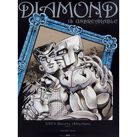 Poster - Jojo Part 4: Diamond Is Unbreakable / Crazy Diamond & Jyosuke