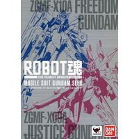 Booklet - THE ROBOT SPIRITS - Mobile Suit Gundam SEED