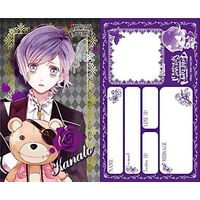 Card case - DIABOLIK LOVERS / Sakamaki Kanato