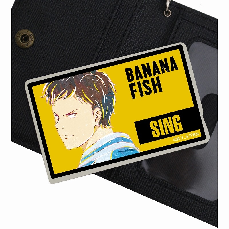 Card Stickers - Ani-Art - BANANA FISH / Sing Soo-Ling