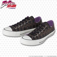 Sneaker - Jojo Part 4: Diamond Is Unbreakable / Rohan & Kira Size-26.0cm